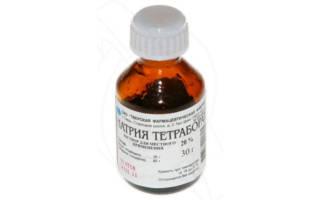 Раствор тетрабората натрия