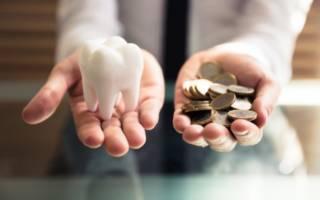 Зуб и деньги
